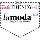 Купоны и промокоды Ламода Украина