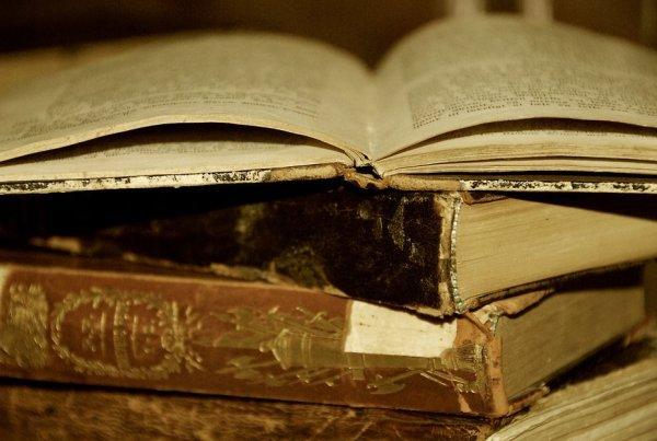 literatura w Chile - tresvodka