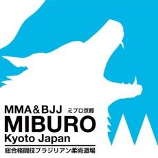 MMA&BJJ MIBURO