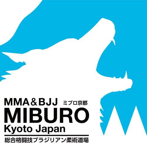 mibu (1)-001