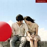 February 2011 | Romance & Bridal