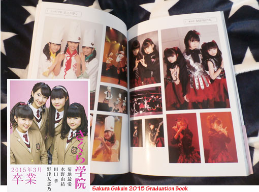 Sakura Gakuin 2015 Graduation book arrives trinkelbonker