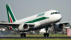 Акция  ALITALIA: Специальные предложения на авиабилеты!