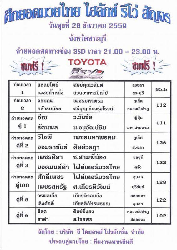 img_2123-20-12-16-10-59