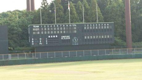 野球部トレーナー12