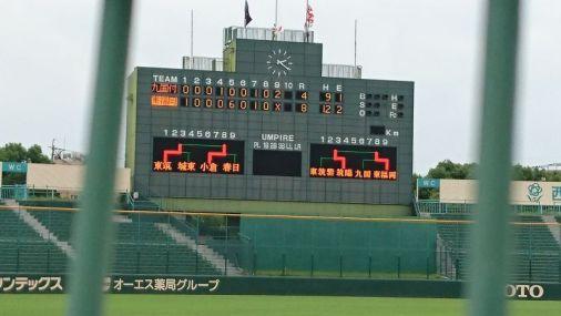 野球部トレーナー24
