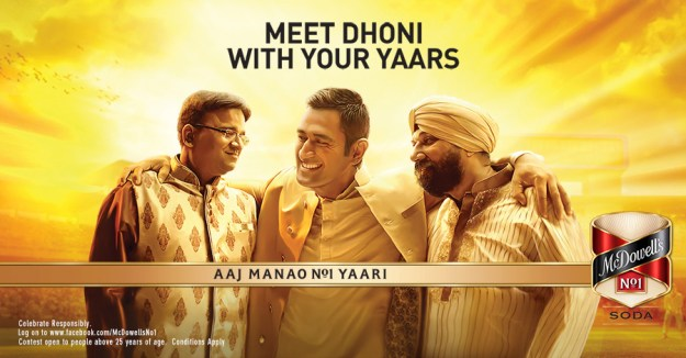 meet-dhoni-with-your-yaars-11-HR