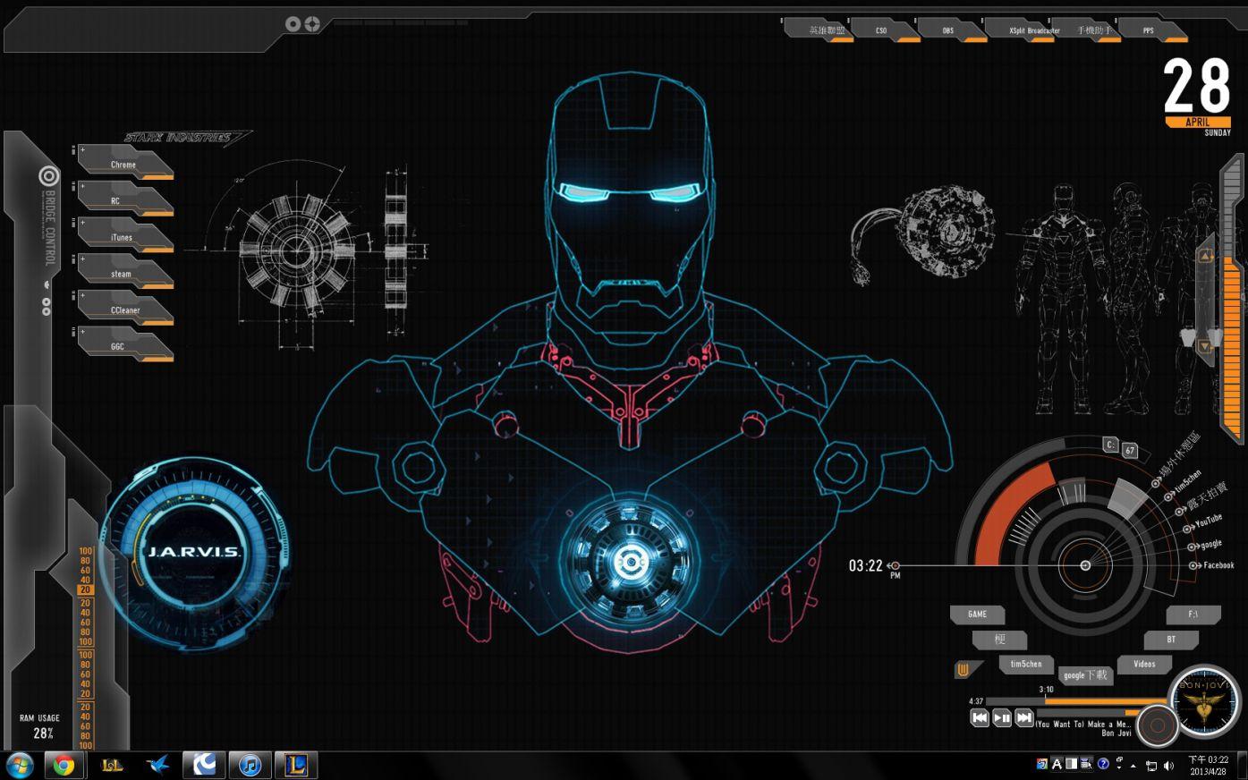 Animated Wallpaper Windows 8 Free 鋼鐵人桌面優化 圖文教學 Tim5chen的創作 巴哈姆特