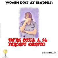 Women Docs as Leaders: We're Still a 16 Percent Ghetto