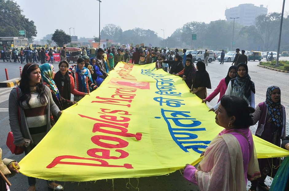 The Women's March for Change campaign in India.