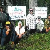 Защитники Сунского бора на круглосуточном дежурстве в лесу. Фото Т. Ромахиной
