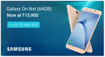 flipkart mobile phone discount 2017