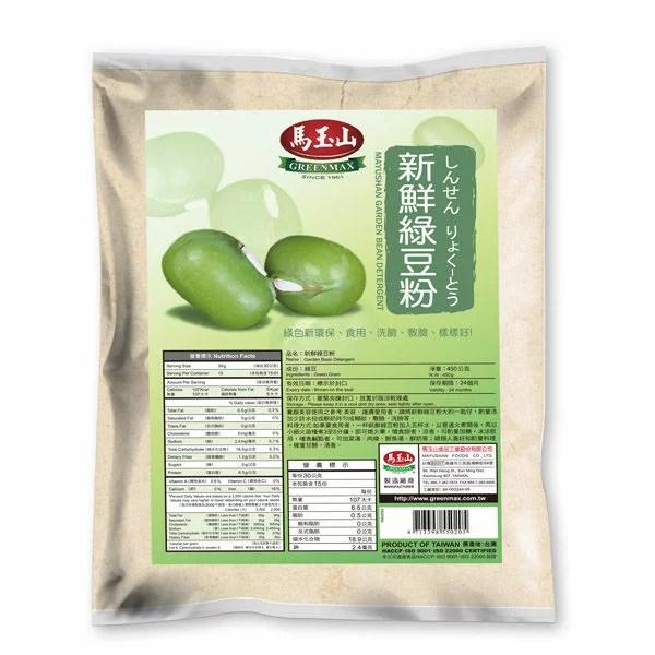 馬玉山購物網 |臺灣樂天市場:【馬玉山】新鮮綠豆粉450g