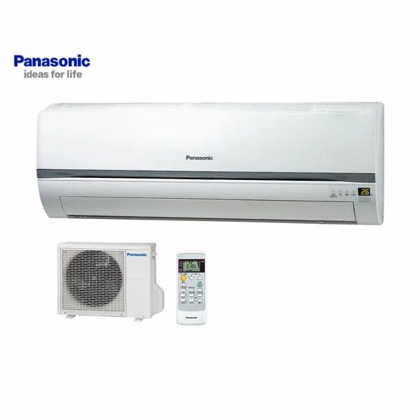 panasonic冷氣型號價格|panasonic- panasonic冷氣型號價格|panasonic - 快熱資訊 - 走進時代
