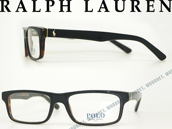 Clearance Ralph Lauren Polo Womens Glasses Styles 9f43c 49dae