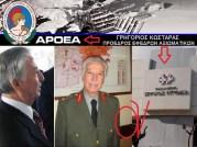 Στρατιωτικός Νόμος στο «Ερρίκος Ντυνάν» των τεράστιων σκανδάλων — Ο Γρηγόριος Κωσταράς νέος πρόεδρος!!!