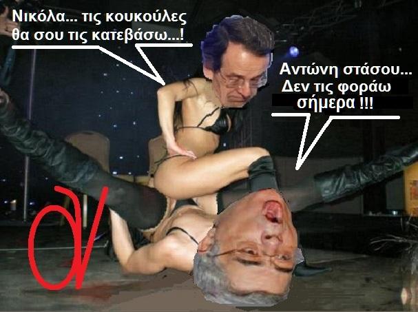 ΣΑΜΑΡΑΣ-ΜΙΧΑΛΟΛΙΑΚΟΣ 2