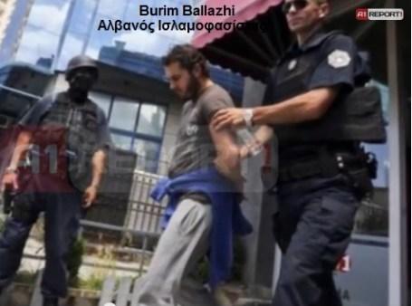 Burim Ballazhi -ΑΛΒΑΝΟΣ ΙΣΛΑΜΟΦΑΣΙΣΤΑΣ