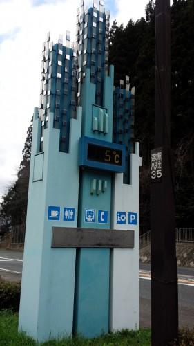 DSC 2256 e1429082462412 281x500 近畿道の駅 ハチ北~全国制覇を目指して~