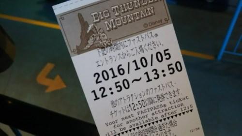 DSC 0875 500x281 ディズニーランドのハロウィン!その1☆2016年秋ディズニー旅行