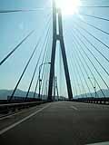 釣り橋が綺麗