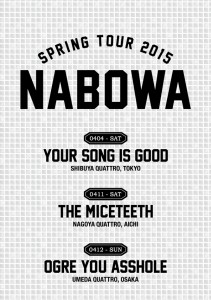 NabowaSpringTour2015_flyer_web-211x300