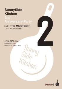 SunnySideKitchen2nd-01