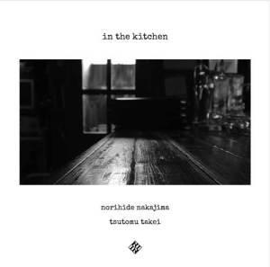 in the kitchen / 中島教秀・武井努