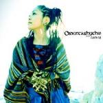 Orientarhythm / Cooley
