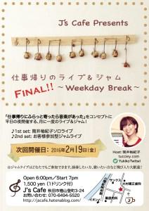 J's-Live&Jamfinal
