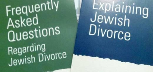 TN000384_JEWISH_DIVORCE_F2
