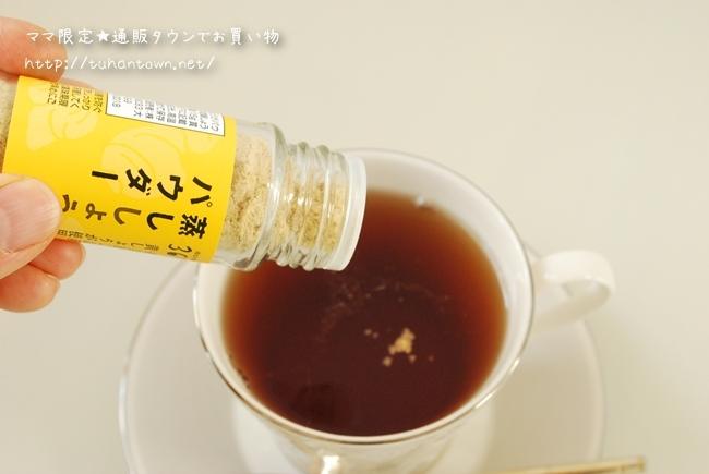 国産100%の蒸し生姜パウダー