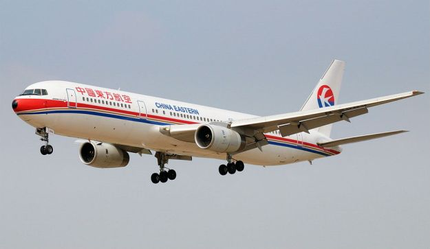 Foto: Eastern China Airlines