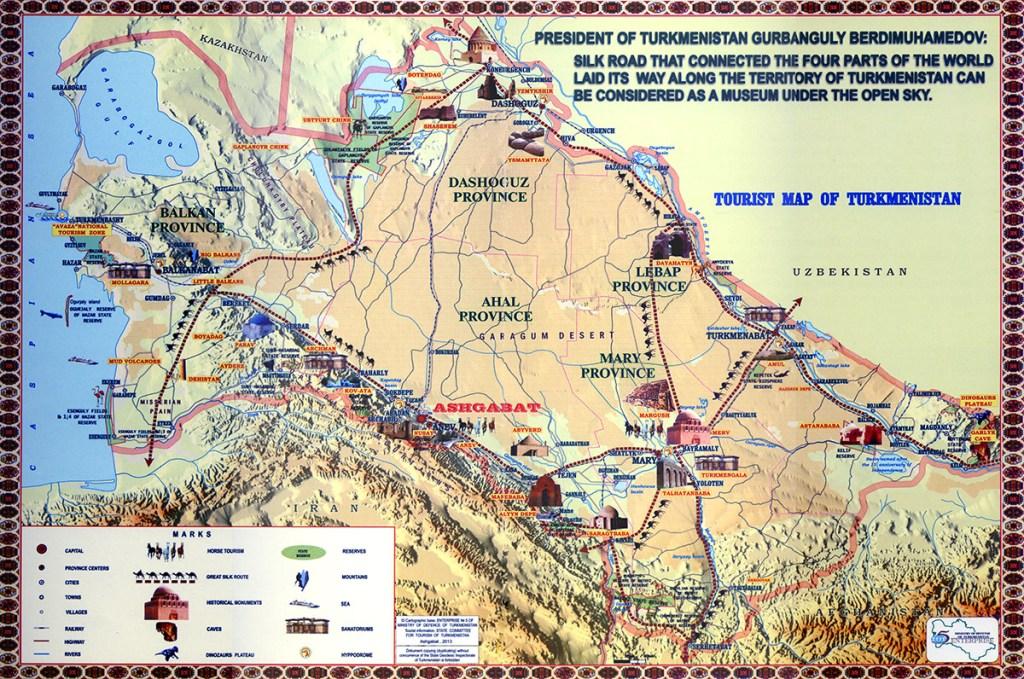 トルクメニスタン − ツーリストマップ