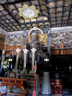 Kamakura Altar