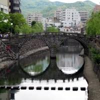 Don't Skip: Nagasaki, Japan