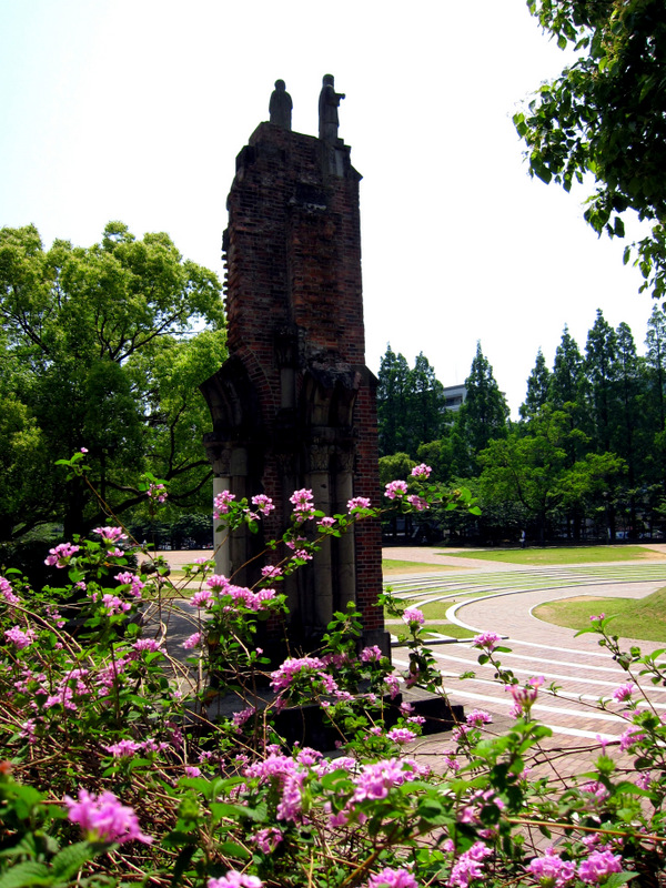 Urakami Cathedral Ruins at Hypocenter Nagasaki