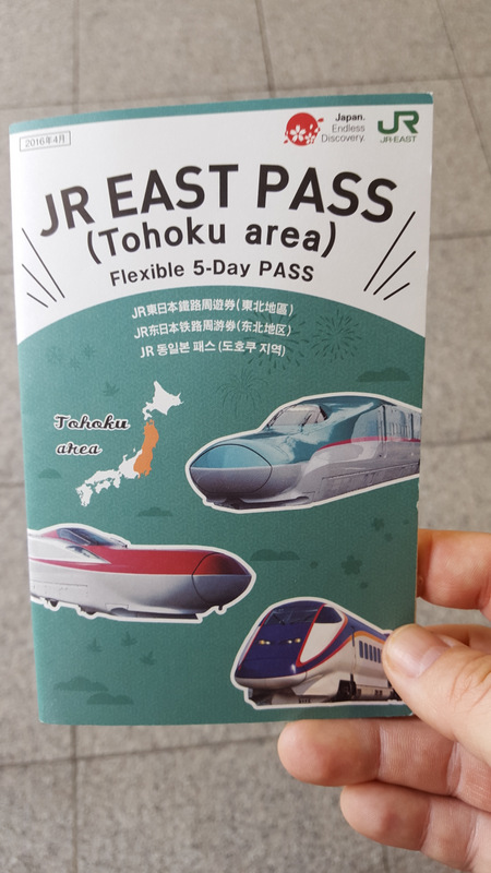 JR East Tohoku Pass