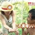 【放送事故画像】思わず谷間に何かはさみたくなるオッパイ!