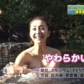 【温泉キャプ画像】温泉レポートで半乳晒してる女達って露出壁画あるのか?ww