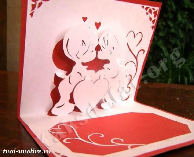 Шаблоны открытка для любимого своими руками