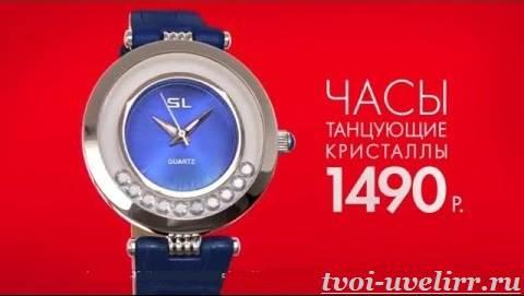 Часы Casio Инструкция 3793