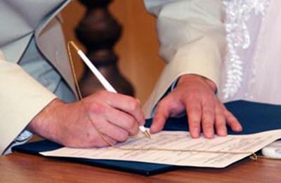 свидетельство о признании брака недействительным - фото 10