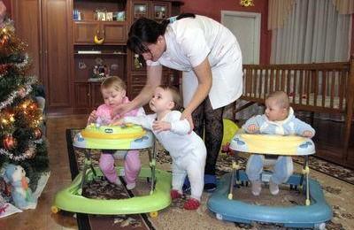 Ребенок на усыновление из дома малютки