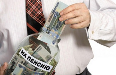 Индексация пенсии в украине 2012
