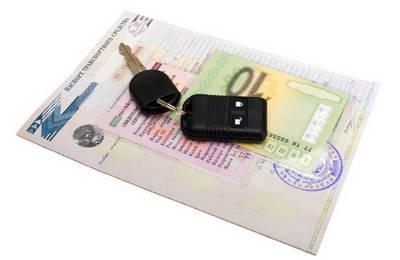 Деньги под залог ПТС в кредит и займ