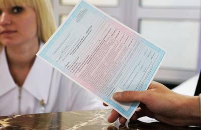 Справка водительская без комиссии купить Домодедово