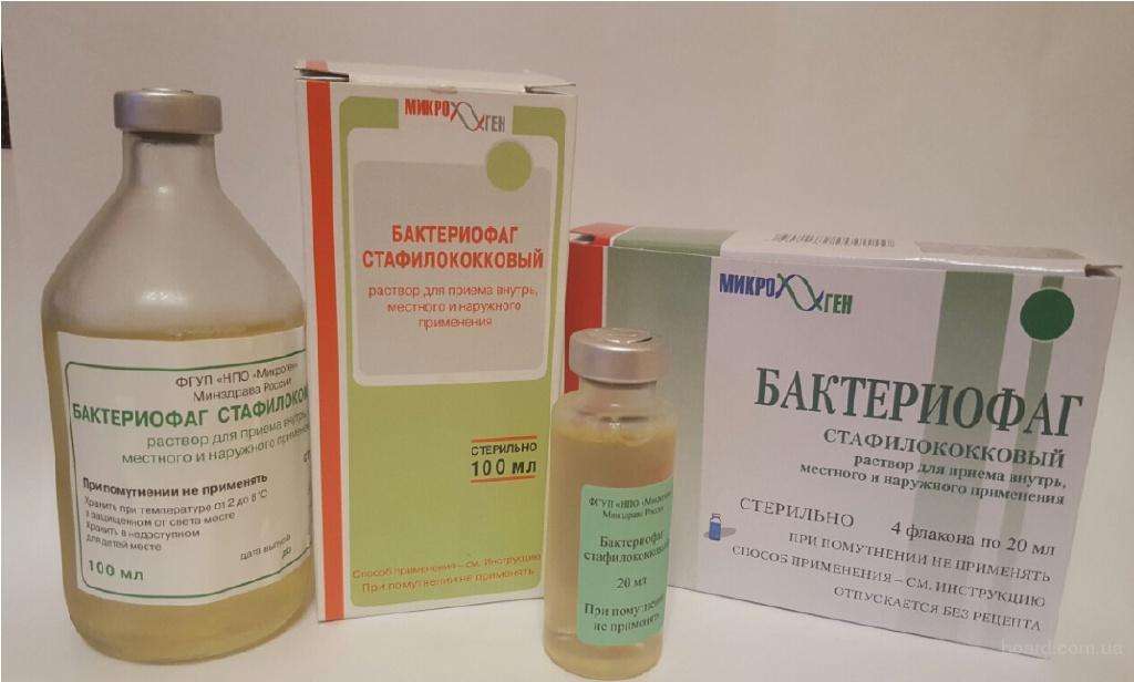 Стафилококковый бактериофаг инструкция таблетки