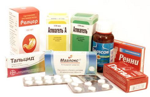 Гастрит: симптомы и лечение у взрослых, диета, лекарства и народные средства