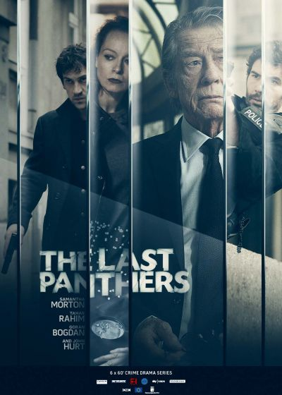 TheLastPanthersSUNDANCETV2016jpeg.jpeg